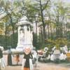 Trachten im Berliner Tiergarten