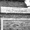 Spremberg. Fahrradgeschäft Penczpnski, später Schlosserei Kube, im Kochdorfer Weg