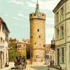 Guben: Werder Turm in Gubin