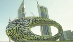 Unterwegs: Dubai – Die Skyline der Expo 2020