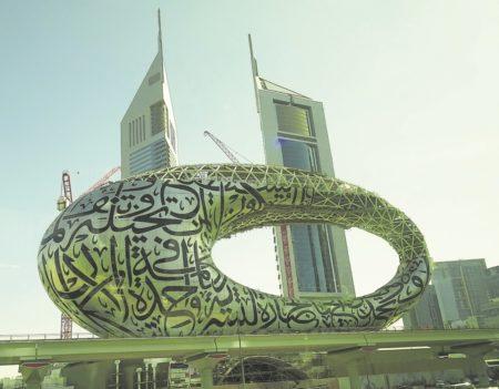 Unterwegs: Dubai - Die Skyline der Expo 2020